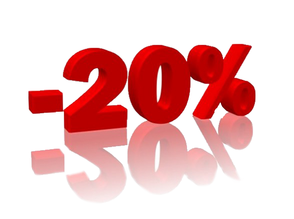 Скидка 20%